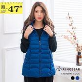 保暖--休閒立領連帽拉鍊口袋立體剪裁顯瘦羽絨棉背心外套(黑.藍L-3L)-J253眼圈熊中大尺碼
