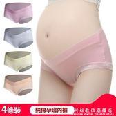 孕婦內褲純棉里檔托腹低腰懷孕期孕婦內褲莫代爾抗菌透氣褲頭內衣 科炫數位