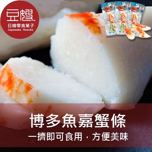【豆嫂】日本乾貨 山九水產 蟹味條