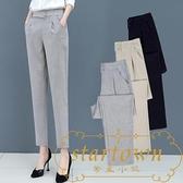 哈倫褲女寬鬆夏季薄款九分褲直筒西裝褲休閒褲【繁星小鎮】