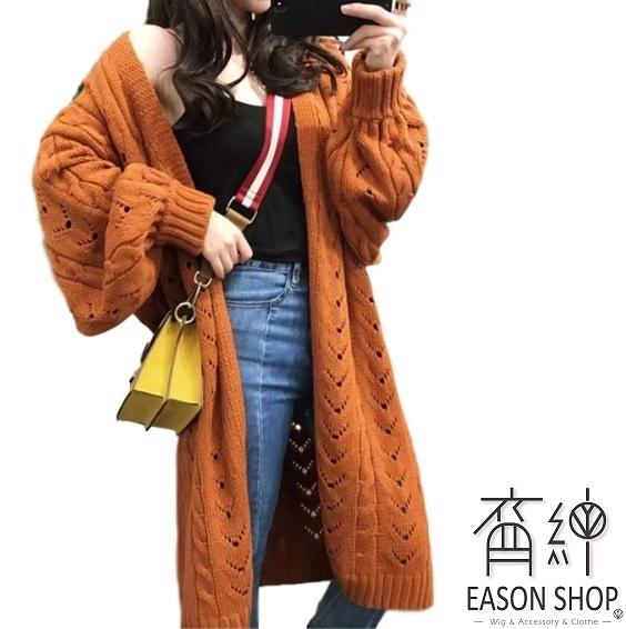 EASON SHOP(GU8697)韓版純色鏤空圓領燈籠袖長袖麻花針織外搭開衫外套女上衣服寬鬆落肩長版罩衫白色