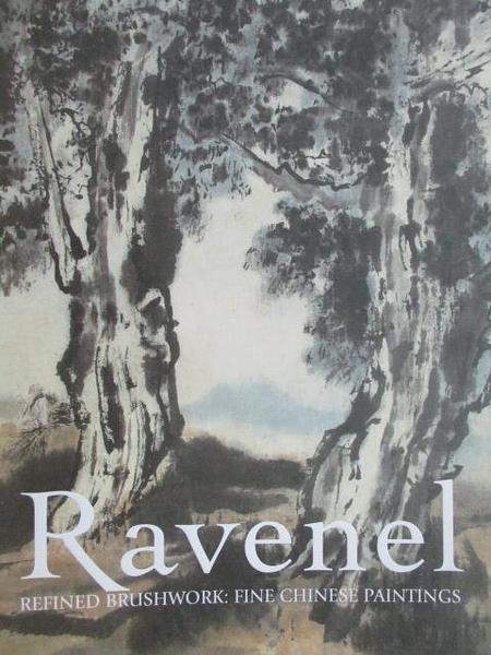 【書寶二手書T2/收藏_JRY】Ravenel_Refined Brishwork:Fine Chinese Paintings_2018/6/2