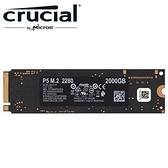 【綠蔭-免運】Micron Crucial P5 2TB ( PCIe M.2 ) SSD