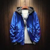 男夾克外套 日系男裝秋冬美式休閒男寬鬆刺繡撞色連帽上衣立領外套 棒球服《印象精品》t7734