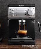 咖啡機 家用小型意式半全自動蒸汽式打奶泡