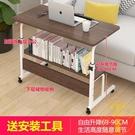 電腦桌落地桌簡易家用小桌子書桌簡約懶人床邊桌【雲木雜貨】