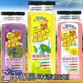 【ZOO寵物樂園 】摩爾思貓砂香味添加劑除臭粉(舒緩貓砂臭味)800g