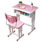 亮碩學習桌兒童書桌小學生寫字桌椅套裝家用簡約小孩可升降課桌椅 夢幻小鎮「快速出貨」