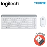 Logitech羅技 MK470超薄無線鍵鼠組-珍珠白(USB接收器)