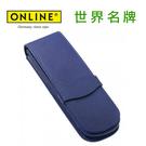 德國原裝進口 Online 皮製筆套2支入長型 41048 - 藍 /個