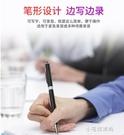 錄音筆專業高清降噪微型迷你小學生隨身上課會議遠距寫字【全館免運】