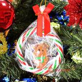 聖誕歡樂圈糖28g【0216零食團購】9555622109309