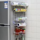 冰箱置物架廚房用品冰箱側面掛架多功能家用側壁掛籃保鮮膜收納架 ATF 喜迎新春