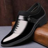 正裝皮鞋 商務男鞋子 男士商務正裝黑色皮鞋男時尚潮鞋夏季韓版英倫尖頭男皮鞋《印象精品》q1580