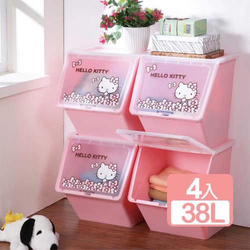 熱賣特惠-《樹德SHUTER X Hello Kitty 》天使KITTY可疊式收納箱38L(4入)-免運
