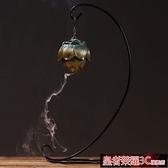 香爐 沉香倒流香擺件家用吊掛香囊球香球鏤空檀香爐倒流香爐禪意香薰爐