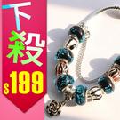 韓式潘朵拉手鍊 花朵琉璃珠