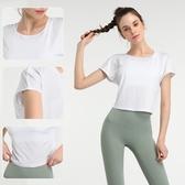 短袖健身服女速干t恤寬松短款跑步罩衫顯瘦運動性感網紅瑜伽上衣