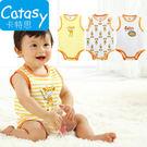 包屁衣 連身衣 Catasy 純棉 男女童 寶寶 無袖 長頸鹿系列