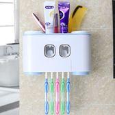 牙刷消毒機 掛墻牙刷座掛鉤三口墻洗手間消毒吹風機粘扣倒帶蓋一家浴室粘迷你 宜室家居