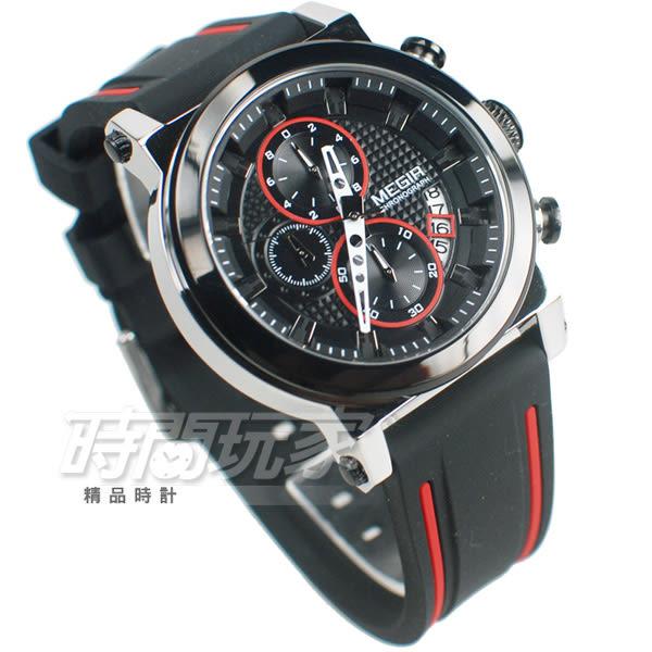 MEGIR 個性魅力 大錶徑真三眼時尚男錶 防水手錶 日期顯示 橡膠錶帶 紅x黑 ME2100銀黑