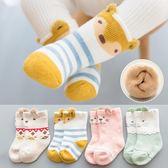 嬰兒襪子純棉男女寶寶加厚保暖中長筒襪【南風小舖】