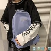 簡約風後背包韓版雙肩包女素色休息百搭旅行包大容量電腦包【千尋之旅】