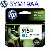 【奇奇文具】惠普HP 3YM19AA NO.915XL 藍色 原廠墨水匣