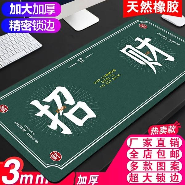 暖桌墊 辦公電腦鍵盤墊鼠標墊板超大號加厚 cad快捷鍵鼠標墊簡約鼠標墊片 雙十一狂歡