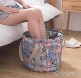 折疊泡腳桶-旅行便攜式可折疊水盆大容量泡腳袋戶外洗臉盆家用洗腳神器水桶 喵喵物語