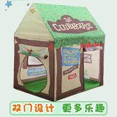 黑五好物節兒童帳篷游戲屋室內小帳篷玩具屋女孩公主房寶寶家用男孩小房子gogo購