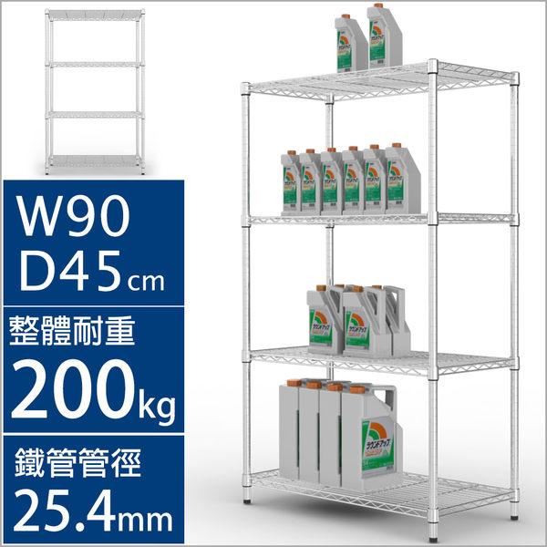 層架 置物架 收納架【J0014】IRON耐重型90x45x150四層架 MIT台灣製ac 完美主義