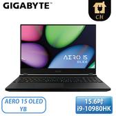 [GIGABYTE 技嘉]15.6吋 OLED創作者筆電-黑 AERO 15 OLED YB