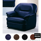 INPHIC-艾利克單人沙發(4色可選)暗紅  黑 寶藍 咖_Cwkf