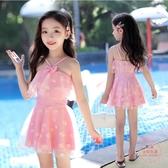 兒童泳衣 女游泳衣連體公主裙式寶寶泳衣可愛女童泳衣幼兒中大童泳裝涼感-快速出貨