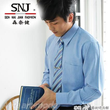 【S-05-3】森奈健-專業自信辦公室男長袖襯衫(寶藍色)。(上班族制服 OL粉領套裝 專業形象)
