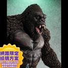 10月預收 免運 玩具e哥 MH限定 UA Monsters 哥吉拉大戰金剛 2021 代理83147