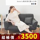 可全躺平 2人沙發 沙發床 貴妃椅【Y0320】Dennis簡約現代雙人沙發(三色) 收納專科