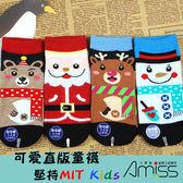 Amiss ~C405 42 ~可愛直版止滑童襪~聖誕系列3 雙入3 6 歲