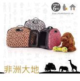 [寵樂子] 《IBIYAYA 依比呀呀》非洲大地寵物提包 FC1206 (3款)/外出包/外出籠