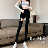 克妹Ke-Mei【ZT70106】KILL性感蘿麗風 個性摟空高腰彈力緊身牛仔褲