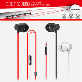 ✔SeeHot 嘻哈部落 SH-MHS260 3.5mm 入耳式耳機 麥克風 免持聽筒 可接聽/掛斷電話 iPods iPhone iPad