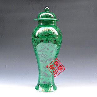 景德鎮 陶瓷器 花瓶 將軍罐 美人瓶