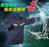 雨衣 雨衣雨褲套裝電動摩托車雙層加厚雨披男女成人分體雨衣印LOGO【快速出貨】