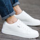 男鞋夏季透氣小白鞋男韓版潮流休閒鞋白色板鞋男百搭潮鞋帆布鞋子 道禾生活館