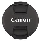 ◎相機專家◎ CameraPro 72mm CANON款 中捏式鏡頭蓋(附繩可拆) 質感一流 平價供應 非原廠