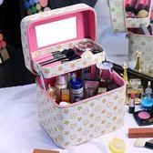 化妝包大容量便攜簡約韓國專業手提化妝箱