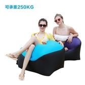懶人沙發 戶外懶人充氣沙發袋氣墊床空氣便攜式單人椅子折疊網紅免打氣吹氣