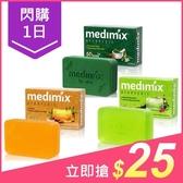 【限購2】印度MEDIMIX 綠寶石皇室藥草浴美肌皂125g【小三美日】$29