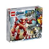 【南紡購物中心】【LEGO 樂高積木】超級英雄系列 - 鋼鐵人反浩克裝甲大戰 A.I.M.特工76164